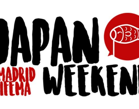 Japan Weekend